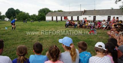 Силове шоу «Дай Бог здоров'я» від християнської церкви «Перемога» завітало до дитячого табору, що проводиться Фондом «Мир і добробут»