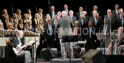 Християнський хор «Master'Singers» зі штату Арканзас під керівництвом Ларрі Грейсона вперше співає в Кропивницькому