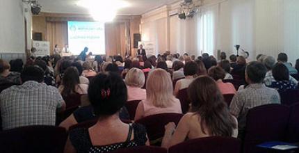 Відбувся Кіровоградський обласний Форум сім'ї для лідерів громадянського суспільства «Щаслива родина – міцна Україна»